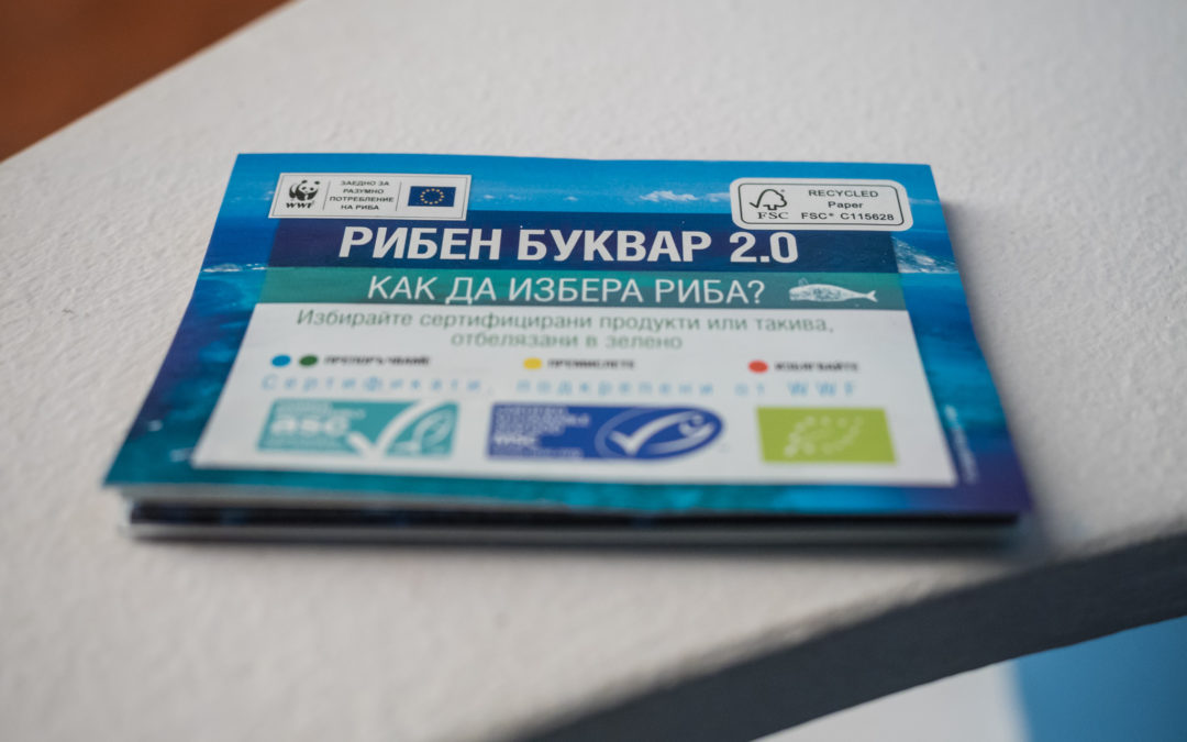 WWF's Seafood guide assists consumers in buying sustainable food in Bulgaria