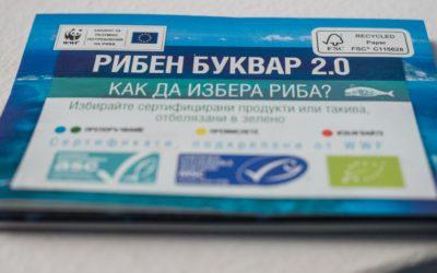 Никулден: Изборът на риба може да бъде полезен и за околната среда