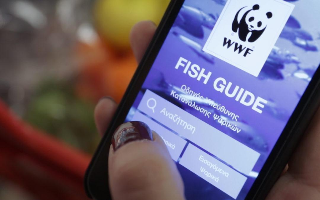 Fish Guide: ο Οδηγός του WWF για υπεύθυνη «ψαροφαγία» ανανεώνεται!