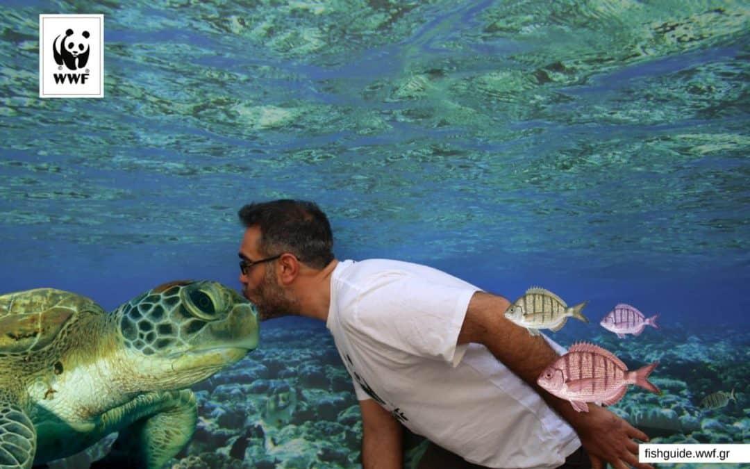 Μαθαίνουμε για την υπεύθυνη κατανάλωση ψαρικών στον σταθμό του Fish Forward